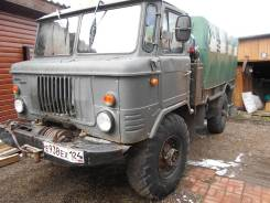 ГАЗ 66-40, 1997