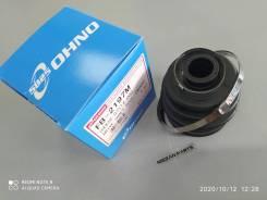 Пыльник привода OHNO FB-2197M