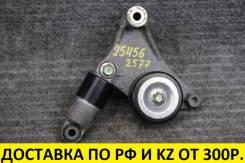 Натяжитель ремня Toyota/Lexus 1AZ/2AZ (цилиндр) контрактный