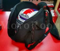 Сумка Deluxe Saddlebag Liner для шлема