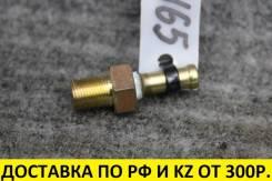 Клапан сброса давления Toyota Noah AZR60 1Azfse контрактный