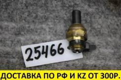 Датчик давления гидроусилителя Toyota Noah AZR60 1Azfse контрактный