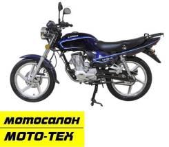 Мотоцикл Lifan LF150 под заказ за 2 дня, 2020