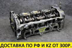 Головка блока цилиндров Nissan QR25 2mod