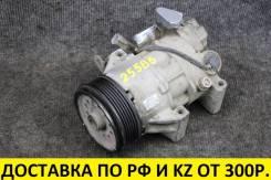 Компрессор кондиционера Toyota Yaris/Vitz/Belta 1KR контрактный