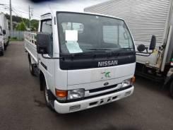 Nissan Atlas, 1996