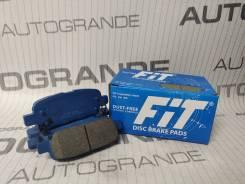 Тормозные колодки задние FIT FP0905