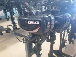 Лодочный мотор Hangkai 3.5 лс