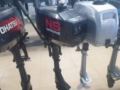 Лодочный мотор Nissan Marine NS 3,5 B2 S