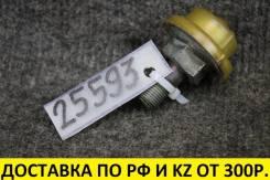 Регулятор давления топлива Toyota 23270-73010