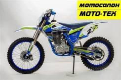 Motoland XT250 HS под заказ за 2 дня, 2020