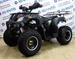 Avantis ATV Classic 200 Lux, 2020