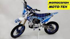Motoland CRF 125 E под заказ 2 дня, 2021