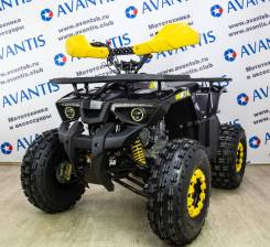 Avantis ATV Classic 8, 2020