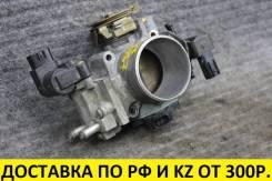 Заслонка дроссельная Honda Stream RN1/RN2 D17A [16400-PSA-J51]