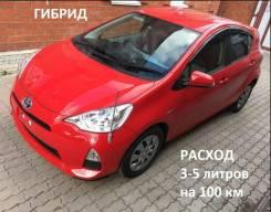 Аренда авто от 1000 рублей