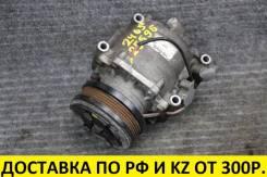 Компрессор кондиционера Honda RD1/RD2/RD3 B20B контрактный