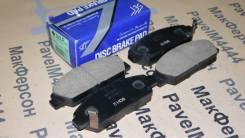 Колодки тормозные дисковые передние Advics для Honda