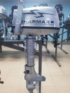 Лодочный мотор Sharmax SM 5 HS Б/У