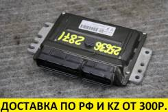 Блок управления ДВС Nissan Bluebird Sylphy FG10 QG15DE A56-W27