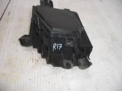 Корпус блока предохранителей Renault Sandero Stepway