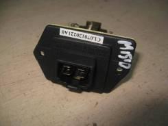 Резистор отопителя Daewoo Matiz M150