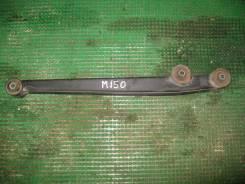 Рычаг задний продольный левый Daewoo Matiz M150