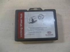 Секретки колесные KIA Sportage 2 (KM)
