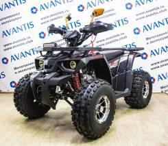 Avantis Hunter 8 New Premium, 2020