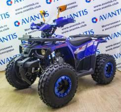 Avantis Hunter Lux New, 2020