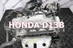 Двигатель Honda D13B Контрактный | Установка, Гарантия