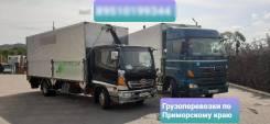 Грузоперевозки по городу и краю, фургон-бабочка, 34м3-5т, 60м3-15т.