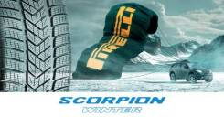 Pirelli Scorpion Winter, 225/70 R16