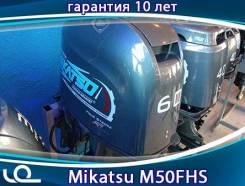 Лодочный мотор Mikatsu M60FES-T