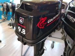 Лодочный мотор Golfstream 9.8