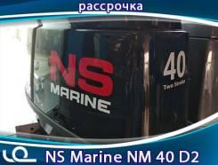 Лодочный мотор NS Marine NM 40 D2