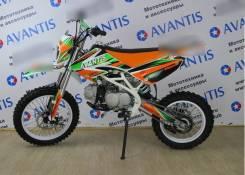 Avantis Classic 125 17/14, 2020