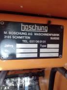 Продам пескоразбрасыватель Boschung
