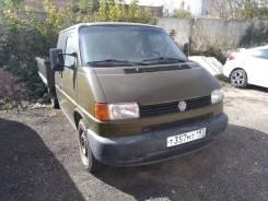 Volkswagen, 1998