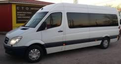 Заказ микроавтобуса с водителем Смоленск