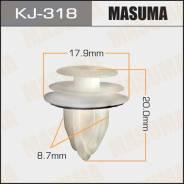 Клипса пластиковая крепежная Masuma* KJ-318 Masuma