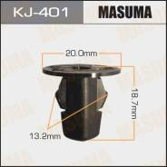 Клипса пластиковая крепежная Masuma* KJ-401 Masuma