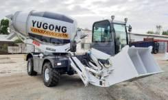 Yugong, 2020