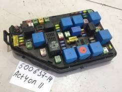 Блок предохранителей моторный [8297034021] для SsangYong Actyon II [арт. 500637-14]