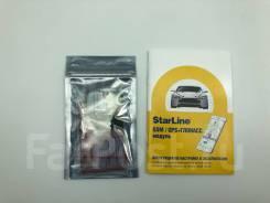 Модуль для сигнализации GSM-Master Starline
