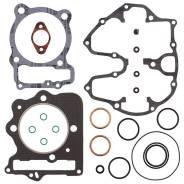 Прокладки двигателя набор ЦПГ Vertex Honda XR400R 96-04