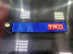 Стропа буксировочная TRD синяя