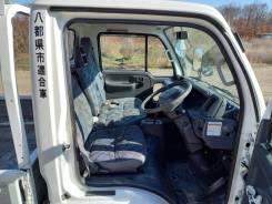 Nissan Atlas, 2002