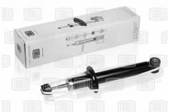 Амортизатор задн. газ. для а/м ВАЗ 2110 Trialli AG01504