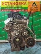 Двигатель Suzuki ALTO